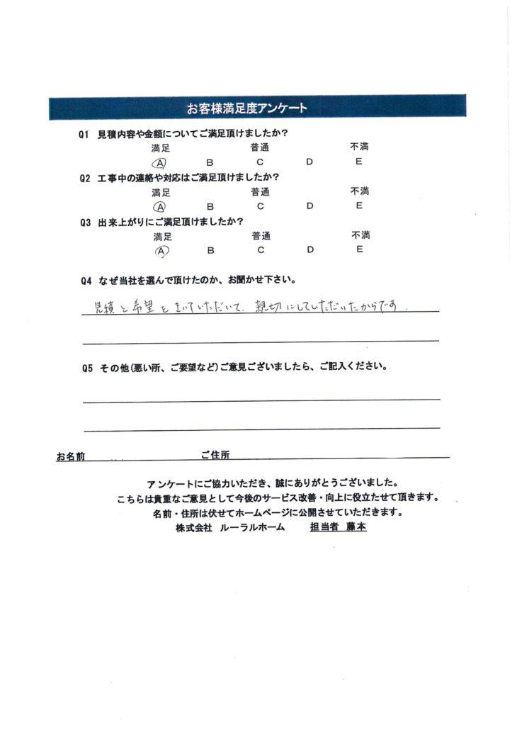 堺市W様邸 洗面化粧台取り替え工事