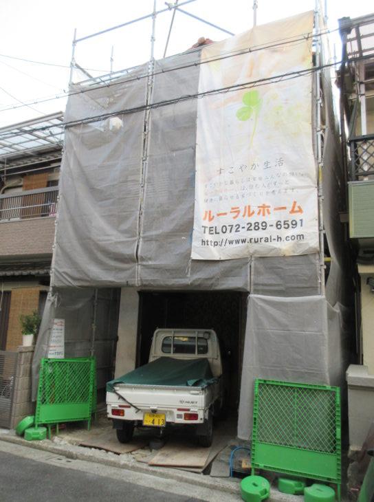 堺市 西区 草部 F様邸 フルリフォーム  4/1~5月下旬完成